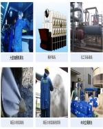 利川工业清洗