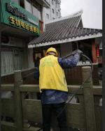 鹤峰外墙清洗