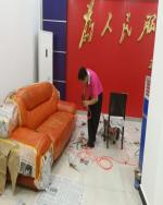 鹤峰家具清洁